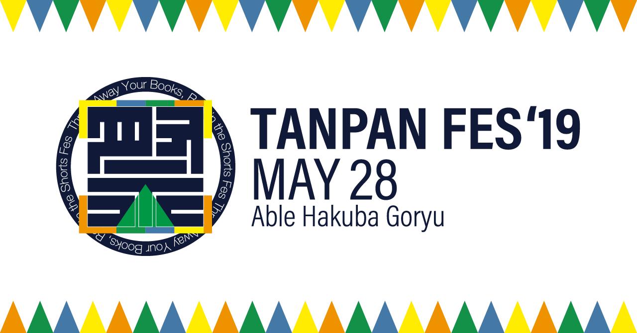 TANPAN FES'19